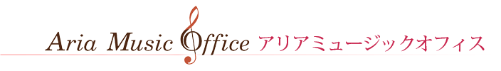 アリアミュージックオフィス Aria Music Office